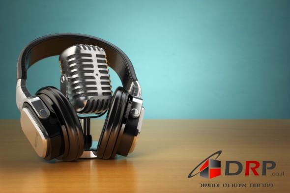 כך תטמיעו את תחנת הרדיו שלכם באתר האינטרנט